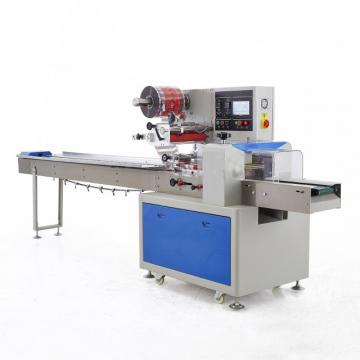 Hero Brand Horizontal Packaging Plastic Knife Automatic Orange Biscuit Machinery Tap Cabbage Pillow Packing Machine