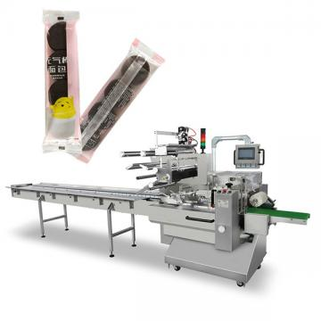 Horizontal China Automatic Pillow Type Biscuit Packing Machine for Biscuits