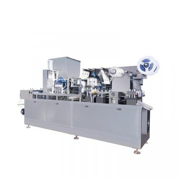 China Factory Butter and Margarine Weighing Filling Packaging Packing Machine